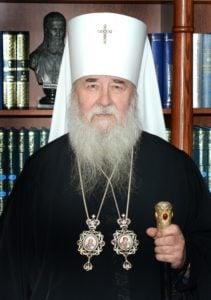 митрополит Днепропетровский и Павлоградский Ириней