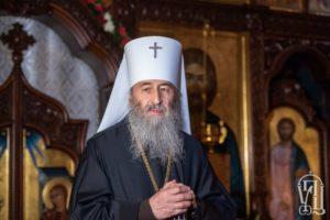 Блаженніший Митрополит Київський і всієї України Онуфрій